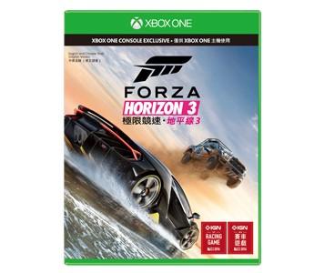 《Forza Horizon 3》全球獨家免費試駕 TAMO 首款概念跑車 RaceMo