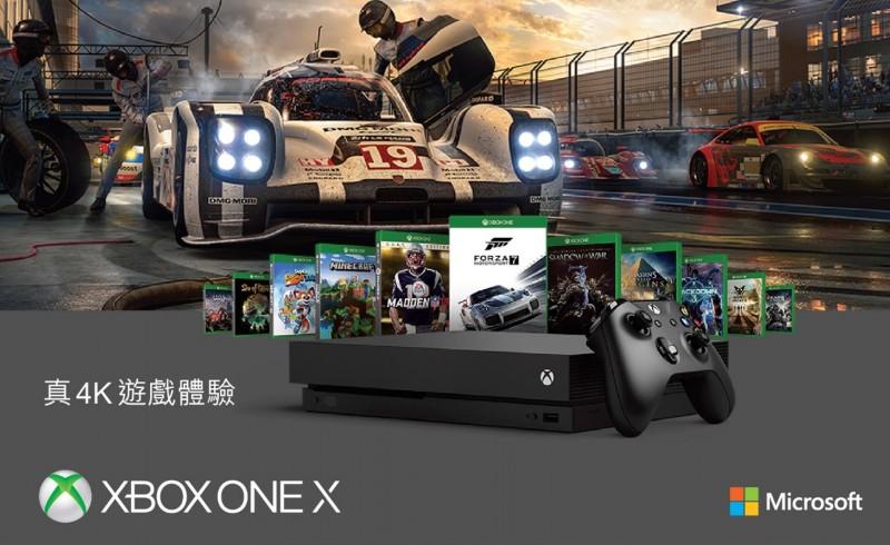 千呼萬喚!機王「Xbox One X」 11月7日與美國同步登場  定價 $3,880