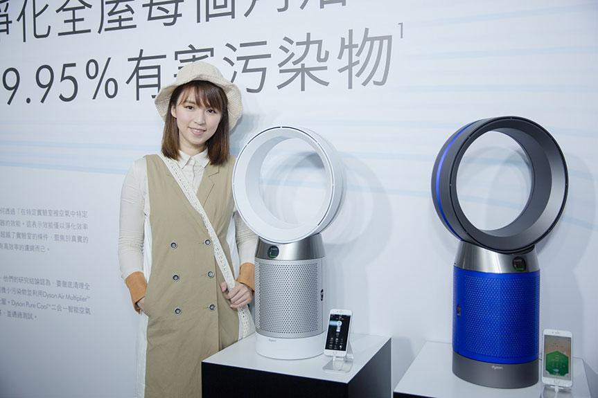 Dyson 發佈最新智能空氣淨化風扇,智能淨化家居