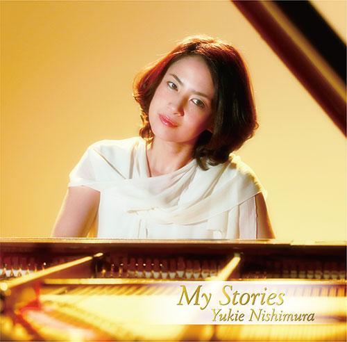 西村由紀江「My Stories」