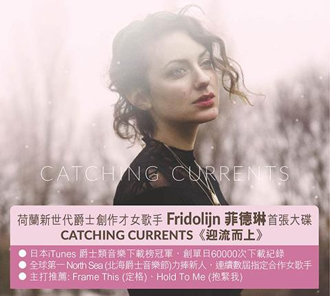 荷蘭爵士創作女歌手 Fridolijn 首張個人專輯《Catching Currents》