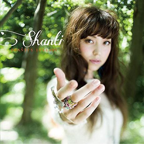 都市中的 Organic Voice 她的名字叫 SHANTI 桑蒂