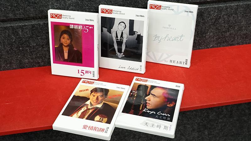 5 款 MQS 全新華語專輯正式登場