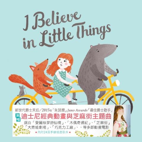 Diana Panton《I Believe in Little Things》獲得加拿大國家育兒產品大獎!