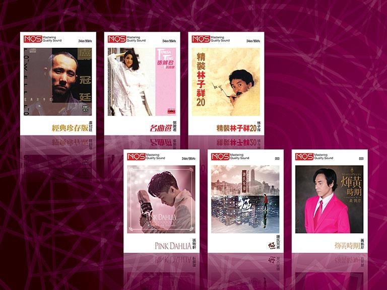 6 款 MQS 全新華語專輯正式登場