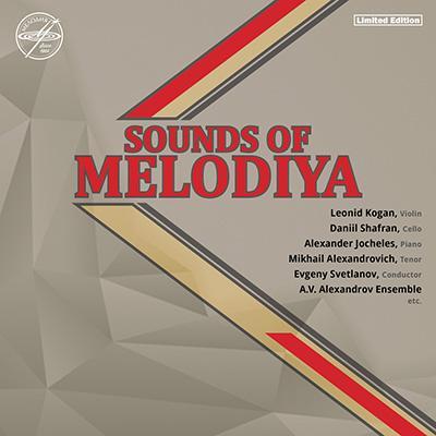 Sunrise Music 俄羅斯 Melodiya 最新 180 克黑膠《Sounds of Melodiya 旋律之聲》