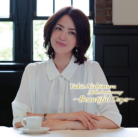 西村由紀江 30 週年紀念 CD ~ Beautiful Days