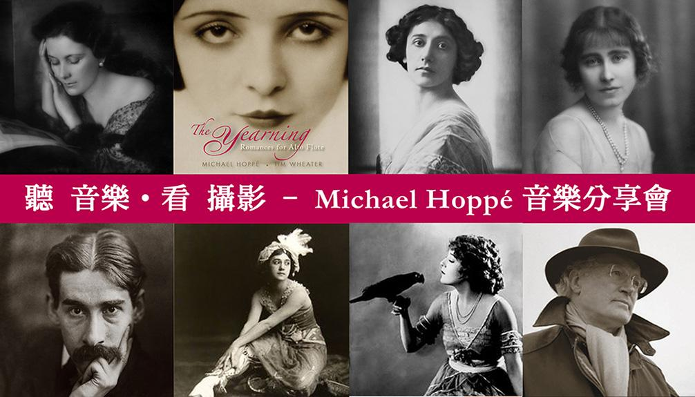 Sunrise Music X 香港誠品: 聽音樂 ‧ 看攝影 - Michael Hoppé 音樂分享會