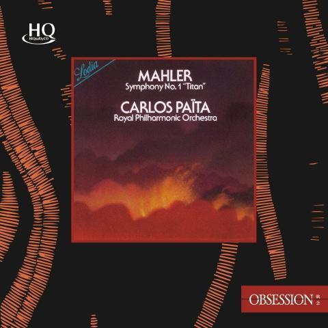 「Obsession 執念」系列第二章 - 馬勒: 第一號交響曲《巨人》HQCD 現已上市