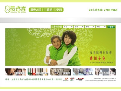 dating site parship review33 hong Try out flirtcom, the most visited hong kong dating site for lively singles seeking new relationships, flings, and dates.